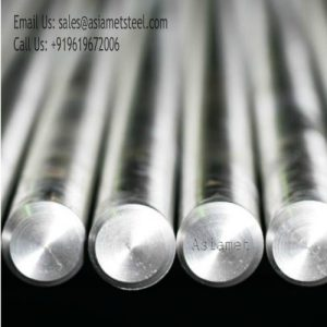 Stainless Steel Bright Bars in India